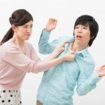 両親の喧嘩がトラウマになっている女子高生へ!乗り越える方法とは?