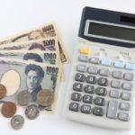 田舎に住む人の節約のコツは買い物の頻度にあり!?実体験で検証!