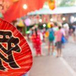 美保関神社の諸手船神事2018年日程やアクセスや駐車場を紹介!