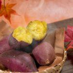 焼き芋とふかし芋の違いとは?作り方だけじゃないその違いを説明!
