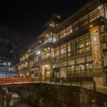 日本に温泉が多い本当の理由とは?世界の温泉との違いと併せて紹介!