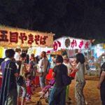 北海道の夏祭りはB級グルメ祭り!?知る人ぞ知る屋台の定番もご紹介!